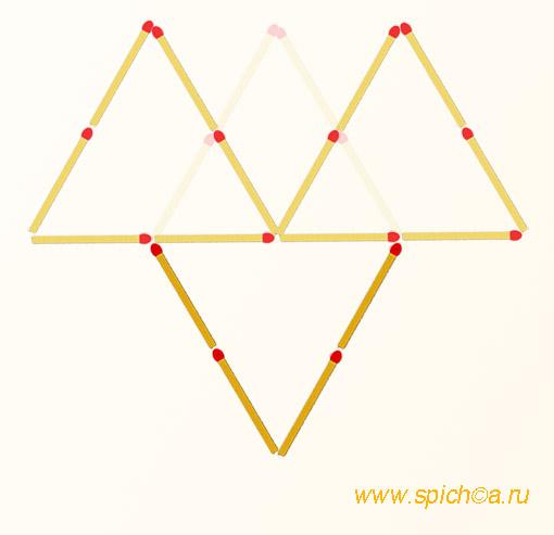 Три треугольника - 4 спички - решение