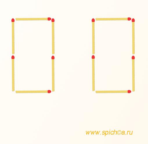 Из 2 прямоугольник 4 квадрата