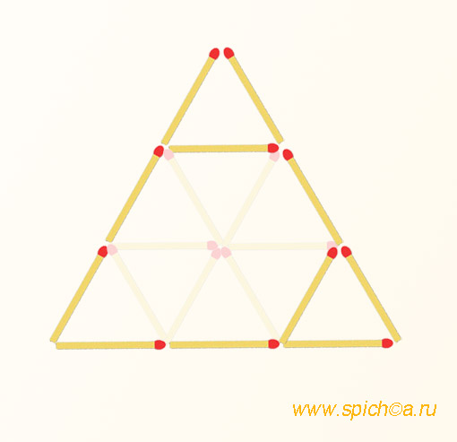Убрать 7 спичек - три треугольника - решение