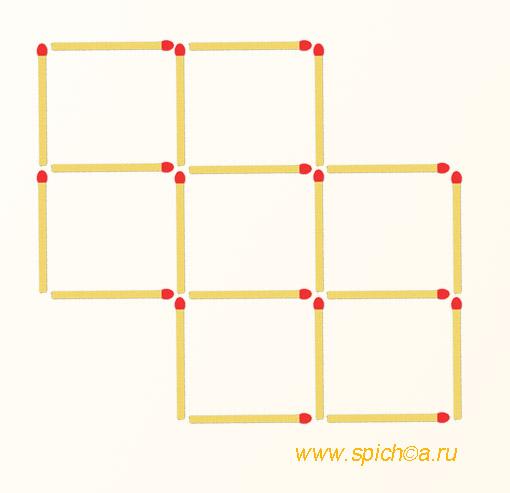 Убрать 4 спички - три квадрата