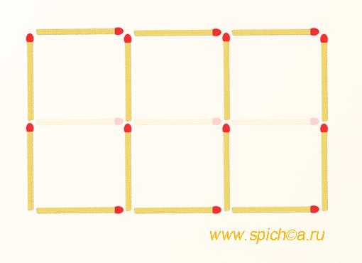 Убрать 3 спички - 2 квадрата - решение
