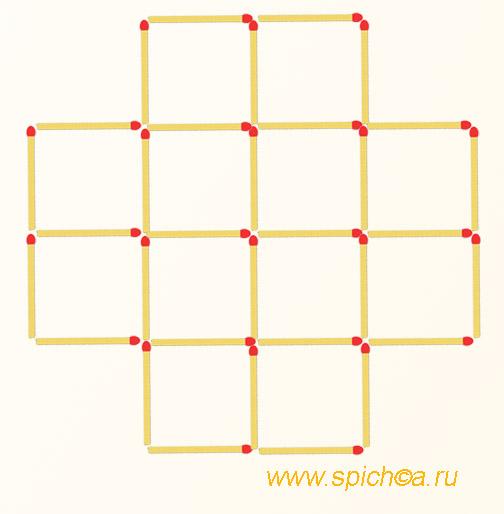 Убрать 8 спичек - 5 квадратов