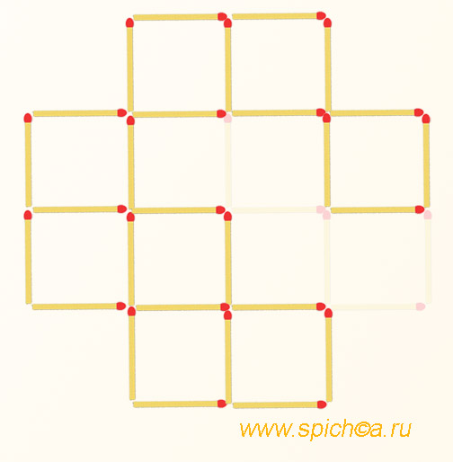Убрать 5 спичек - 8 квадратов - решение