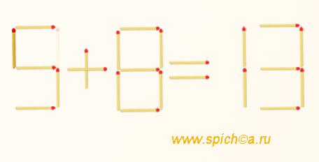 Исправьте равенство 3+8=13 - решение