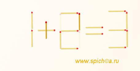 Исправьте равенство 1-6=3 - решение