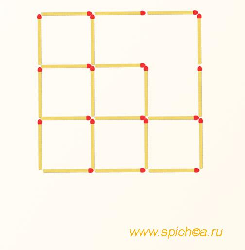 Подвинуть 4 спички - 3 квадрата