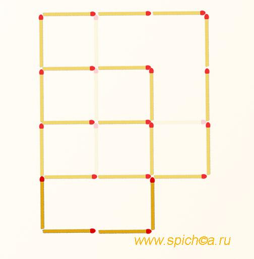 Подвинуть 4 спички - 3 квадрата - решение