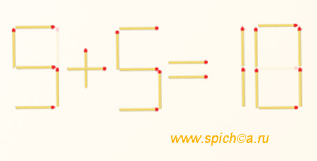 Исправьте равенство 9+5=18 - решение