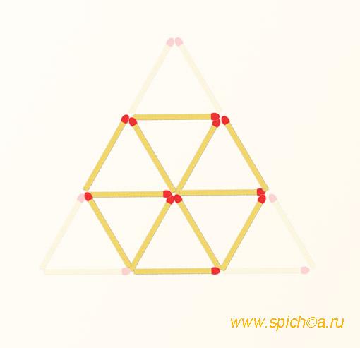 Из 9 треугольников шесть - решение