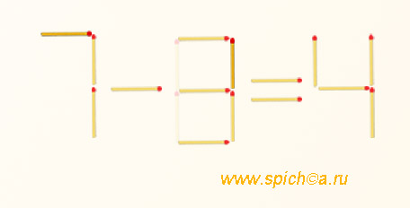 Исправьте равенство 1-6=4 - решение