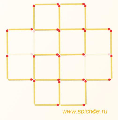 Уберите 4 спички - 8 квадратов - решение