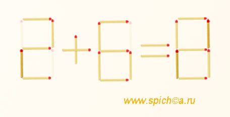 Исправьте равенство 9+8=5 - решение