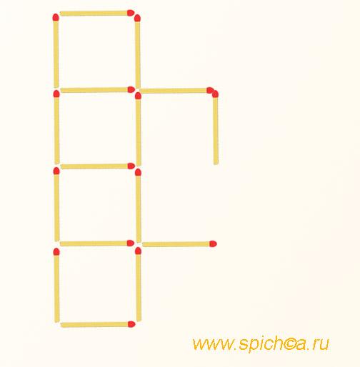 Из 4,5 квадратов три