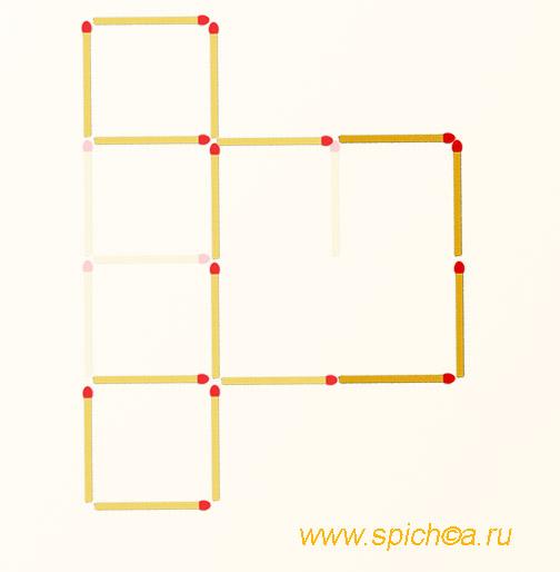 Из 4,5 квадратов три - решение