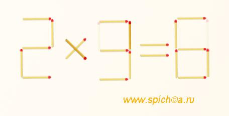 Исправьте равенство 2/5=8 - решение