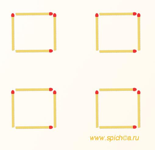 Из 4 квадратов три
