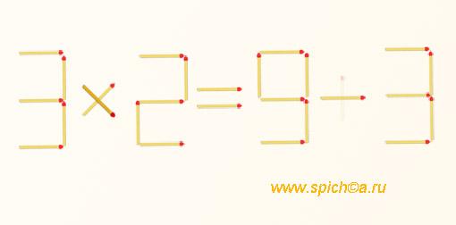 Исправьте равенство 3/2=9+3 - решение