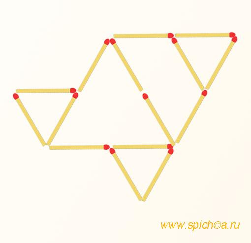 5 одинаковых треугольников из спичек