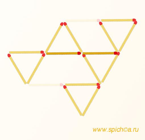 5 одинаковых треугольников из спичек - решение