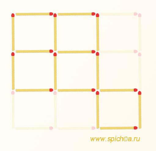 Убрать 8 спичек - 6 квадратов - решение