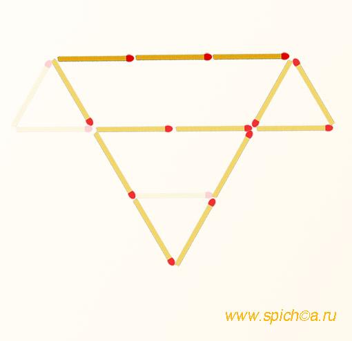 Переложить 3 спички - три треугольника - решение