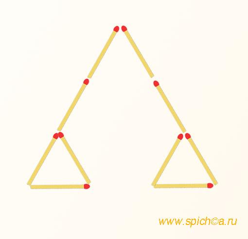 Три треугольника - добавить 2 спички
