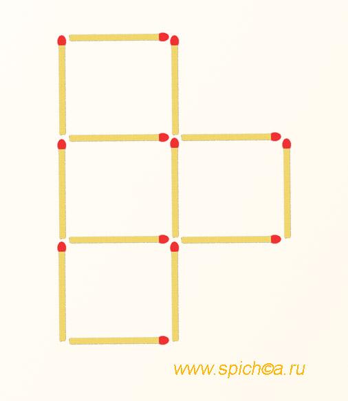 Три квадрата - 2 спички