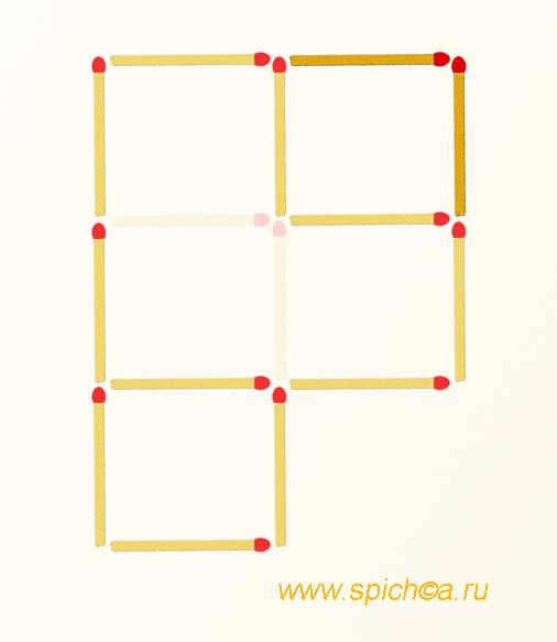 Три квадрата - 2 спички - решение