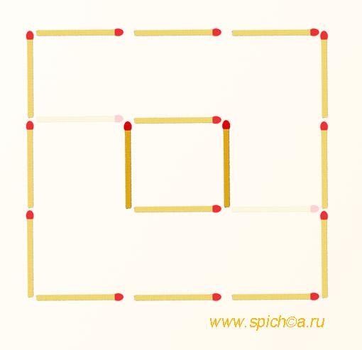 2 спички - 2 квадрата - решение