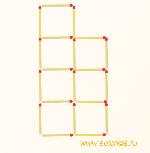 Из семи квадратов четыре