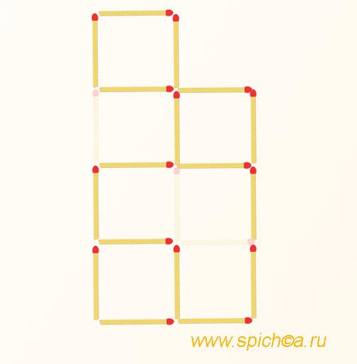 Из семи квадратов четыре - решение