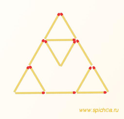 Пять равных треугольников - переложить 2 спички
