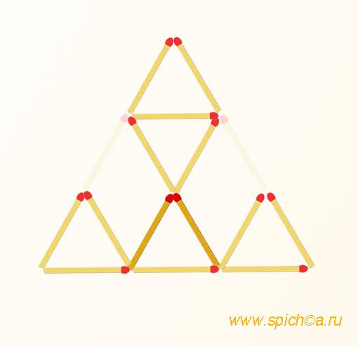 Пять равных треугольников - переложить 2 спички - решение