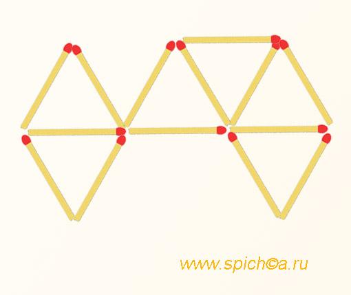 Из шести треугольников пять