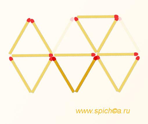 Из шести треугольников пять - решение