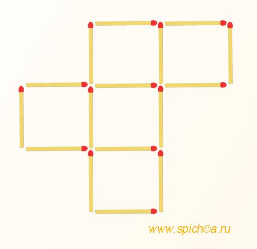 Получить 3 квадрата - переложить 4 спички