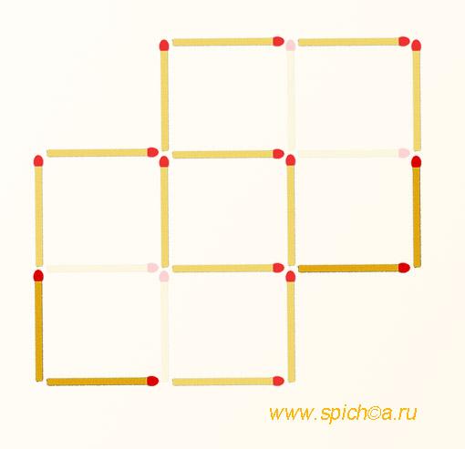 Получить 3 квадрата - переложить 4 спички - решение
