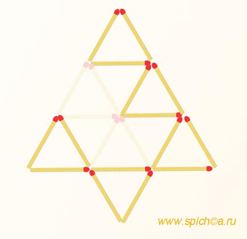 Из 10 треугольников пять - решение
