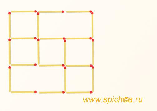 4 квадрата - переложить 4 спички