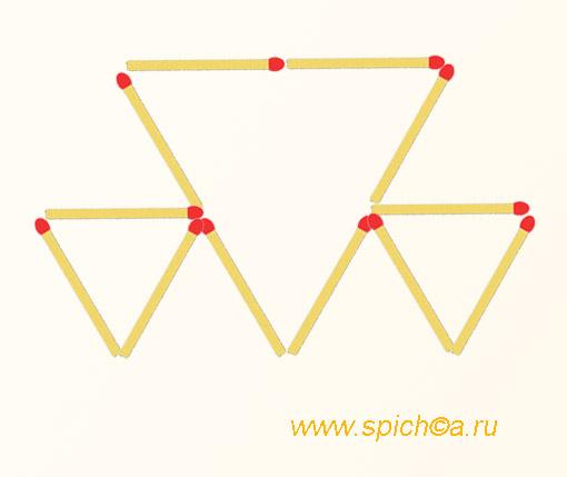 5 треугольников - переложить 4 спички