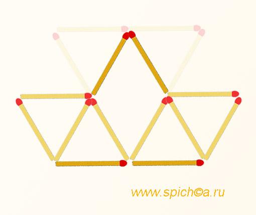 5 треугольников - переложить 4 спички - решение