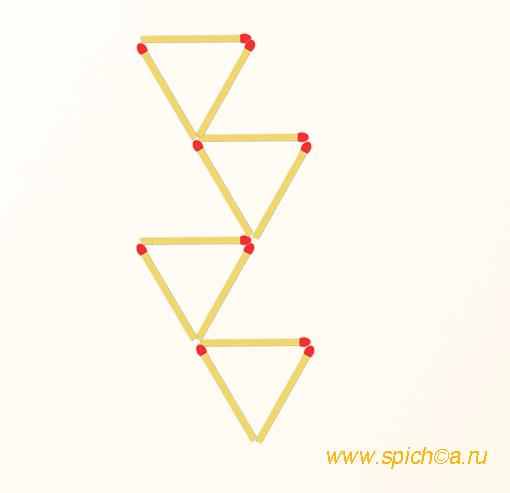 2 треугольника - переложить 4 спички