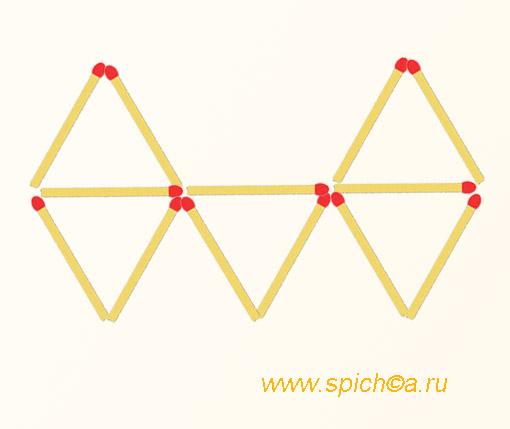 Из 5 треугольников четыре