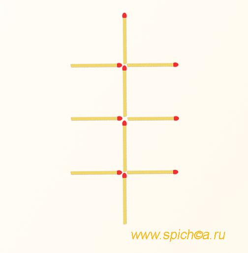 Переложить 4 спички - 2 квадрата