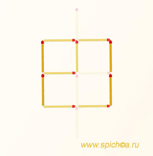 Переложить 4 спички - 2 квадрата - решение