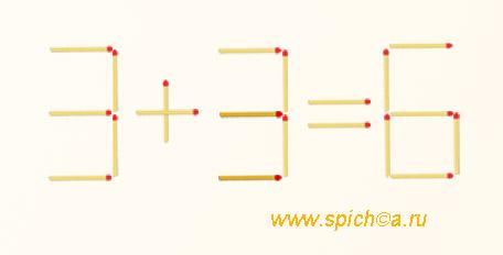 Исправьте равенство 3+7=6 - решение