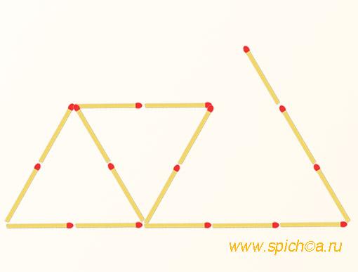 3 одинаковых треугольника