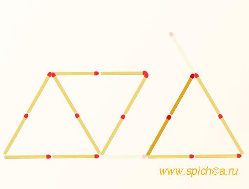 3 одинаковых треугольника - решение