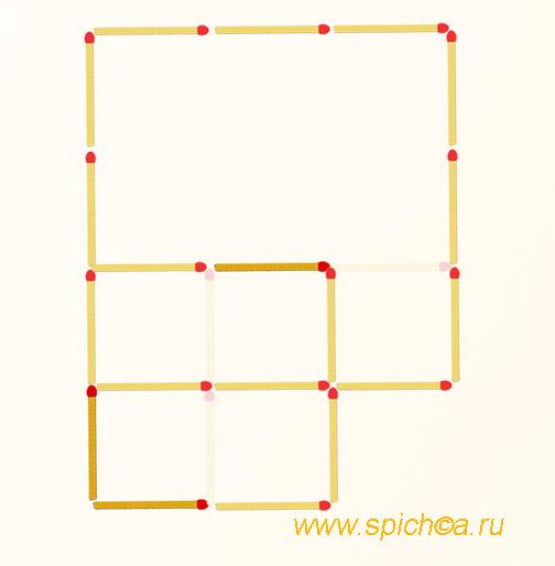 Переложить 3 спички - 2 квадрата - решение