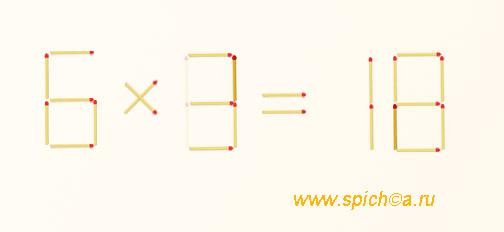 Исправьте равенство 6*6=19 - решение